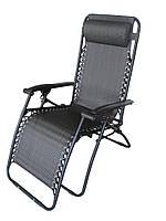 Кресло HECHT RELAXING CHAIR