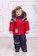 Зимний комбинезон для мальчика красного цвета с синими вставками