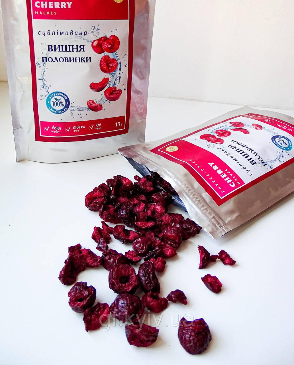Вишня половинки 30г сублимированная натуральная ягода от украинского производителя