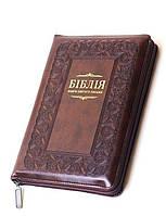 Біблія 055 zti шкір.зам коричнева з рамкою (артикул 10554_3)