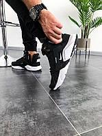 Кроссовки мужские зимние Nike Huarache Winter (еврозима). ТОП КАЧЕСТВО!!! Реплика класса люкс (ААА+)