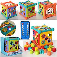 Детская деревянная музыкальная развивающая игрушка куб сортер с пультом