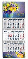 Календарь квартальный  2020 (Весняні квіти)