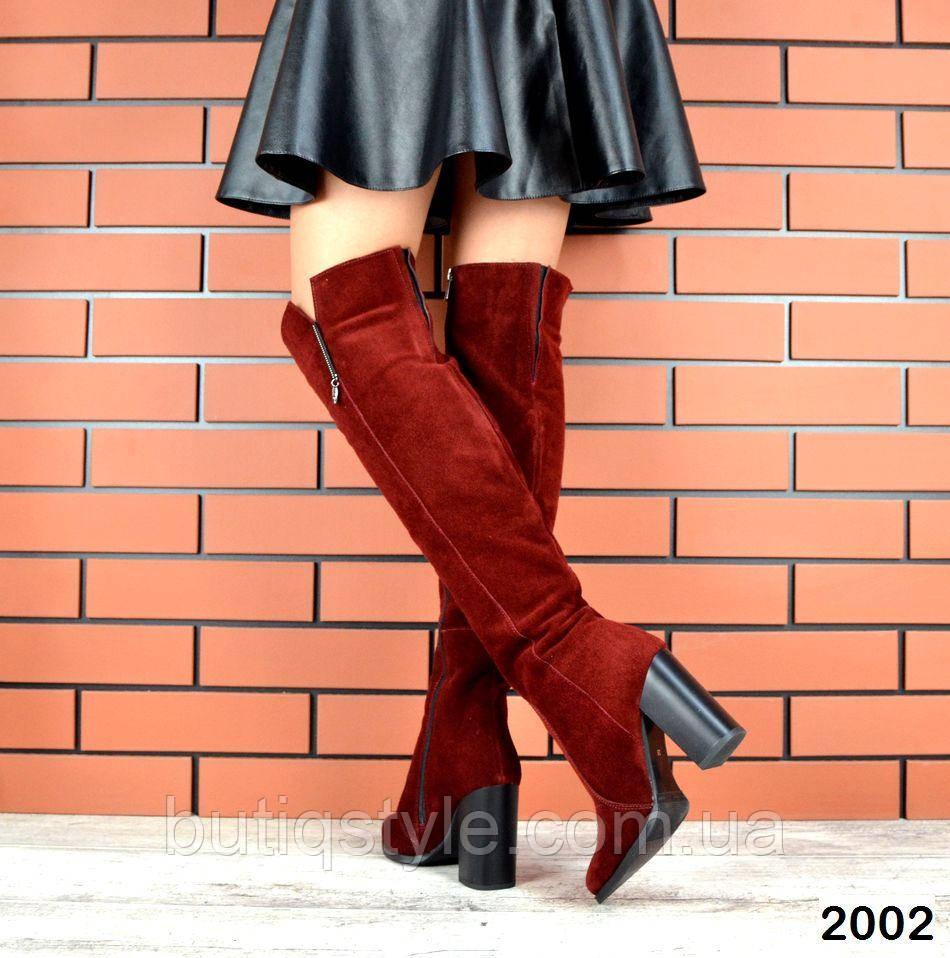 Женские ботфорты марсал на высоком каблуке натуральный замш Деми