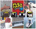 Сверхпрочная скотч-лента Flex Tape 30 см | Прочная изолента Флекс Тейп, фото 5