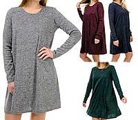 Теплое платье-трапеция для беременных. Повседневное платье ангора-софт для беременных.