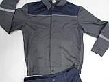 """Костюм рабочий """"Мастер-1М"""" (брюки и куртка), фото 7"""