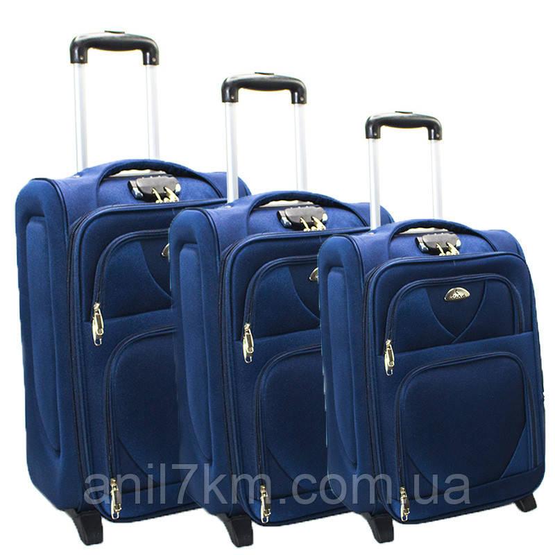 Комплект чемоданов 3-ка.на силиконовых колёсах