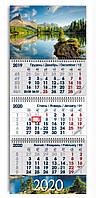 Календарь квартальный 2020 (Гірське Озеро)