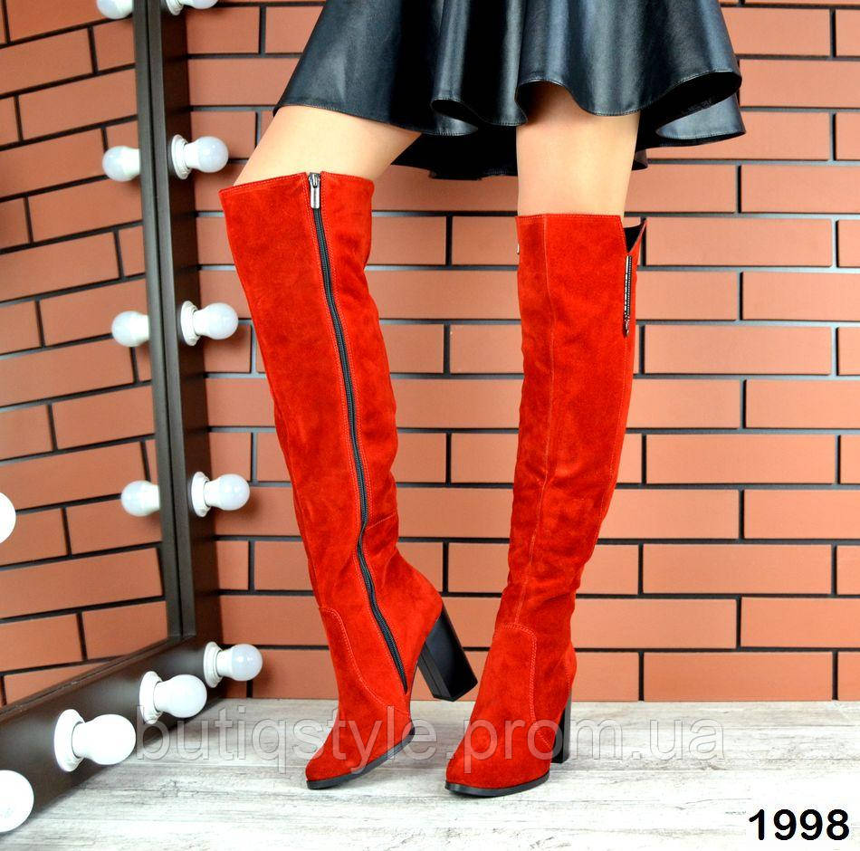 Красные ботфорты деми натуральная замша на высоком каблуке