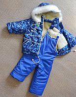 Детский зимний комбинезон на мальчика 1-5 лет на овчине