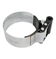 Съемник усиленный для масляного фильтра FUSO, 110-125 мм. B1481 H.C.B., фото 1