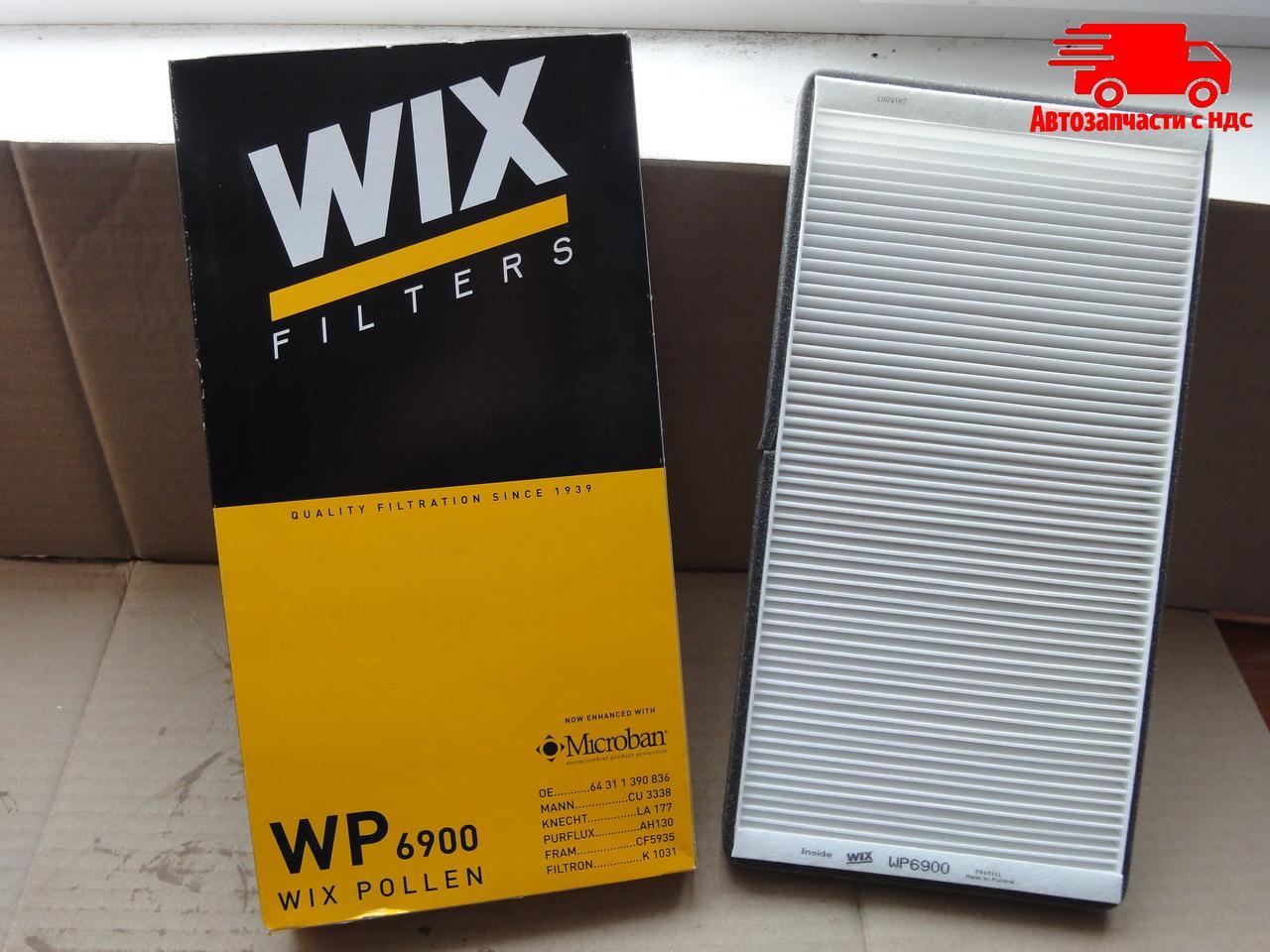 Фильтр салона BMW E34 WP6900/K1031, BMW 5, BMW 7 (WIX-Filtron) WP6900