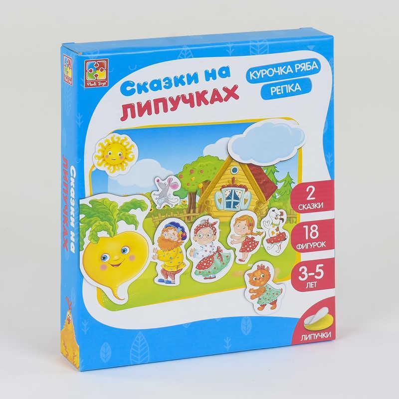"Сказки на липучках ""Репка. Курочка Ряба"", VT1804-02"