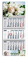 Календарь квартальный 2020 (Символ року)