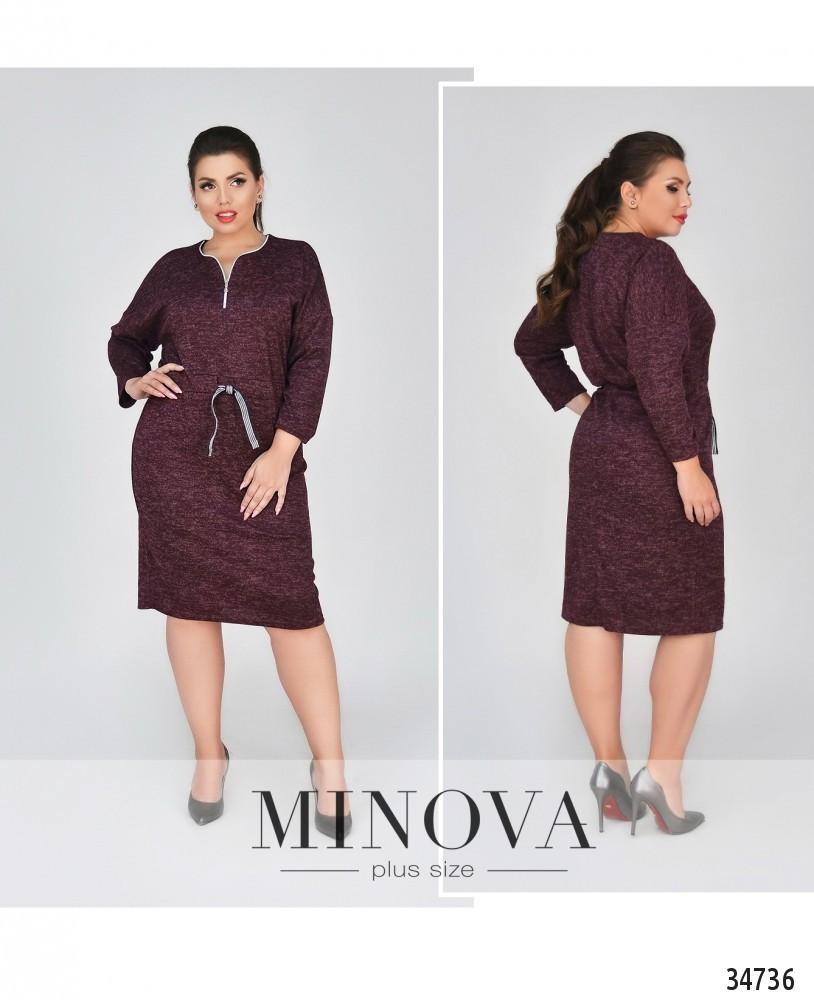Жіноча трикотажна сукня з ангори софт