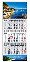 Календарь квартальный 2020 (Узбережжя)