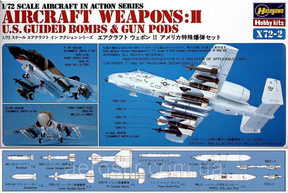 U.S. aircraft weapons (set II). 1/72  Hasegawa 35002
