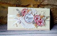 Свадебный конверт ручной работы