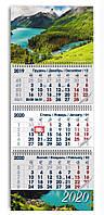 Календарь квартальный 2020 (Фьорд)