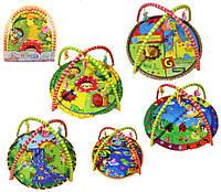 Коврик для малышей, 5 микс, с погремушками на дуге, в сумке 63*61см (36шт/2) (550-1/2/3/4/6)