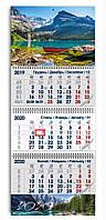 Календарь квартальный 2020 (Човники)