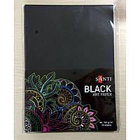 Бумага для рисования черная, 10 листов, 150 г/м2, А4
