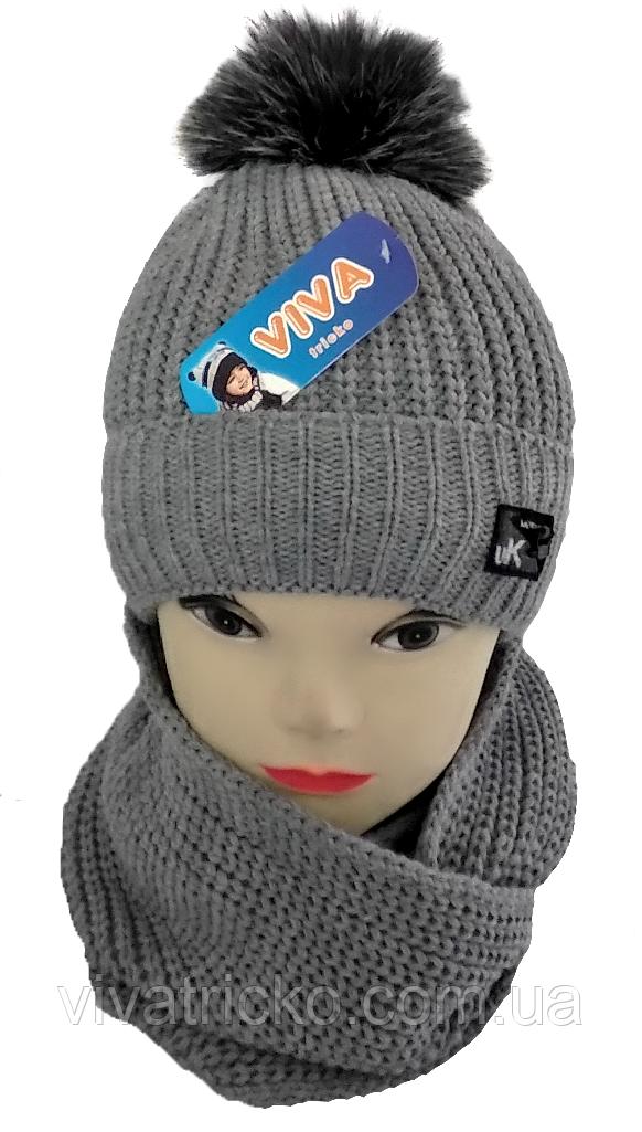 М 5105 Комплект для мальчика шапка с помпоном и хомут зимний , разные цвета