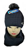 М 5105 Комплект для мальчика шапка с помпоном и хомут зимний , разные цвета, фото 5