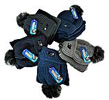 М 5105 Комплект для мальчика шапка с помпоном и хомут зимний , разные цвета, фото 2
