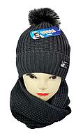 М 5105 Комплект  для мальчика шапка с помпоном и хомут зимний , разные цвета, фото 1