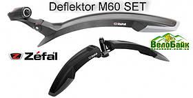 "Крила комплект 26"" Zefal DEFLECTOR M60 SET пластикові перед+зад чорний (250901)"