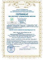 Система ДСТУ ISO 9001:2015 на виробництво електродвигунів, генераторів, трансформаторів, насосів