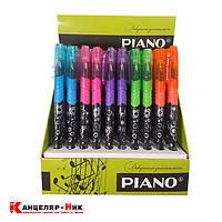 """Ручка  маслянная """"Piano""""  РТ-256-А  0,5 мм.  синяя"""