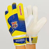 Перчатки вратарские BARCELONA FB-6460-5