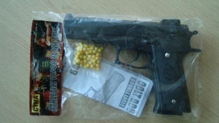 Пистолет CYMA, с пульками, P.139