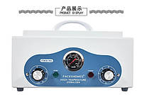 ОРИГИНАЛ!Стерилизатор сухожар для маникюрных инструментов FMX-46, фото 1