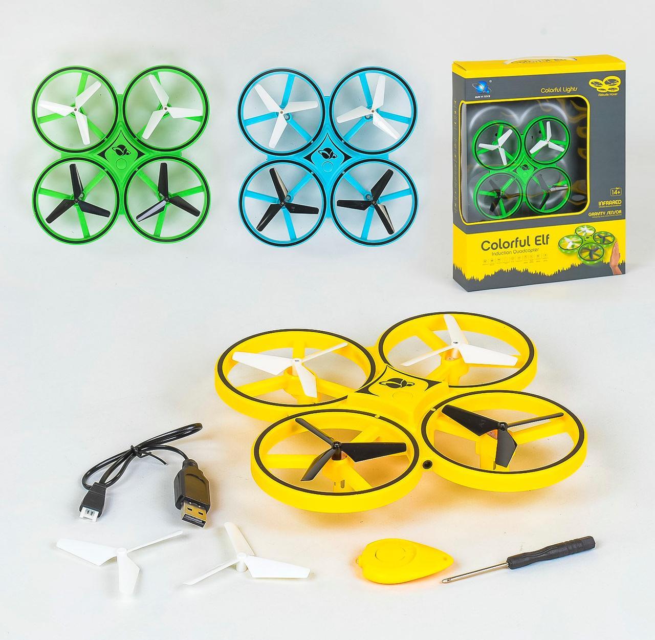 Квадрокоптер QY 66 - Х 010 А Сенсорное управление LED-подсветка, 3.7V,