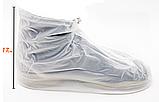 Бахилы для обуви от дождя, снега, грязи ZUO YOU XL многоразовые, с молнией и шнурком-утяжкой Белый (vol-392), фото 3