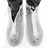 Бахилы для обуви от дождя, снега, грязи ZUO YOU XL многоразовые, с молнией и шнурком-утяжкой Белый (vol-392), фото 5
