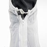 Бахилы для обуви от дождя, снега, грязи ZUO YOU XL многоразовые, с молнией и шнурком-утяжкой Белый (vol-392), фото 7