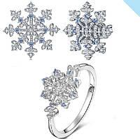Серебряный набор кольцо и  серьги Снежинки