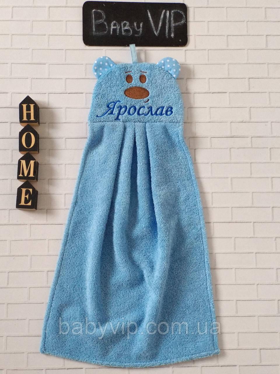 Детское полотенце для рук мишка Ярослав
