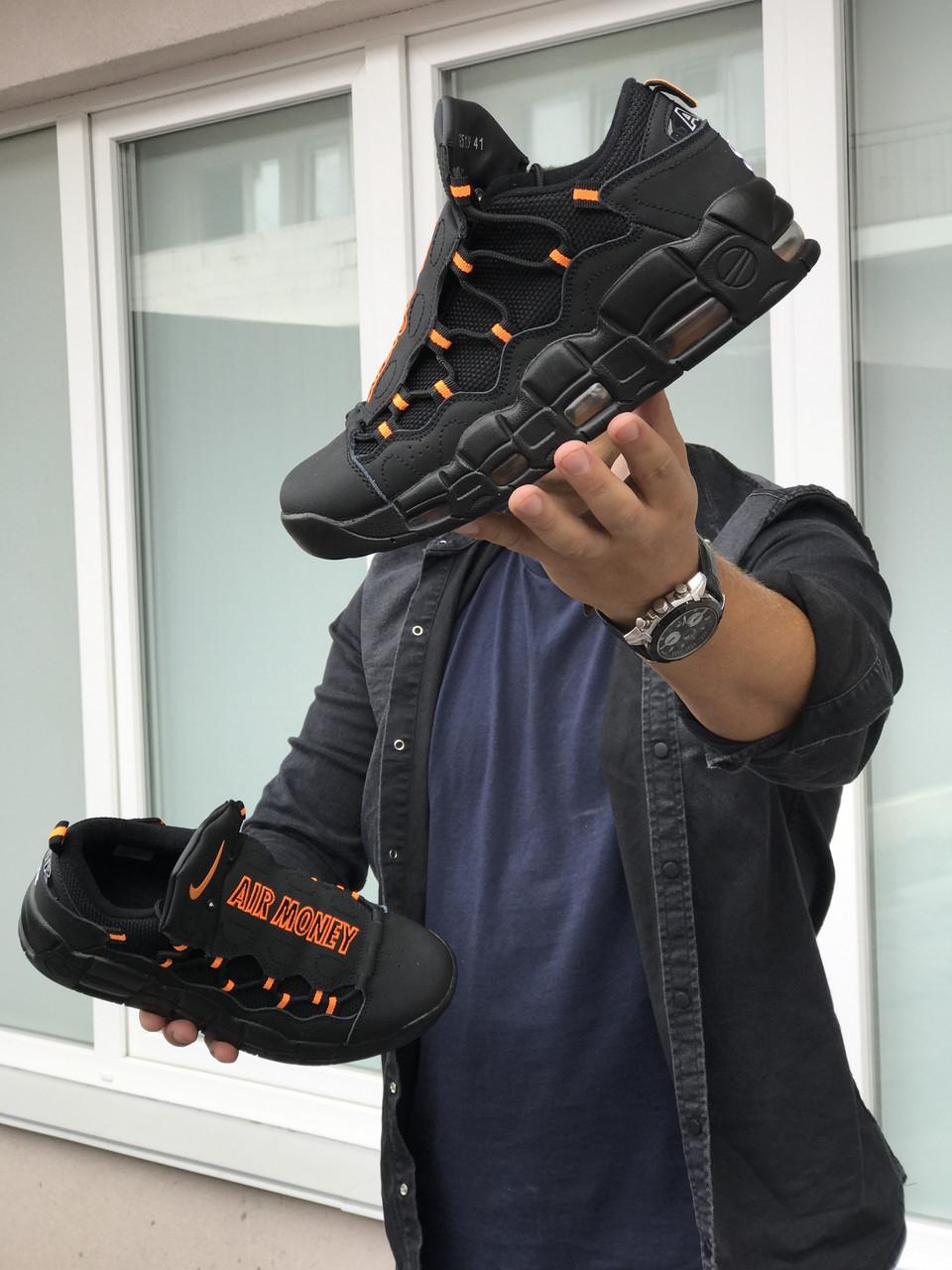 Кросівки чоловічі в стилі   Nike Air More Money  чорні з помаранчевим ( із змінними язичками)   ТОП якість