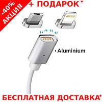 Магнитный зарядный дата кабель DM-M12 Lightning + MicroUSB (Iphone + Android)