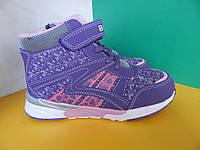 Детские высокие кроссовки на девочку BI&KI р.32