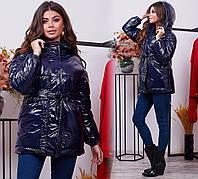 Женская модная куртка на осень - весну, утеплитель - силикон 200
