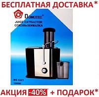 Соковыжималка Domotec MS 5221 - 1000 Вт
