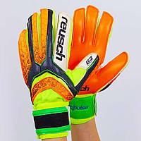 Перчатки вратарские с защитными вставками на пальцах REUSCH FB-873-2 (реплика)