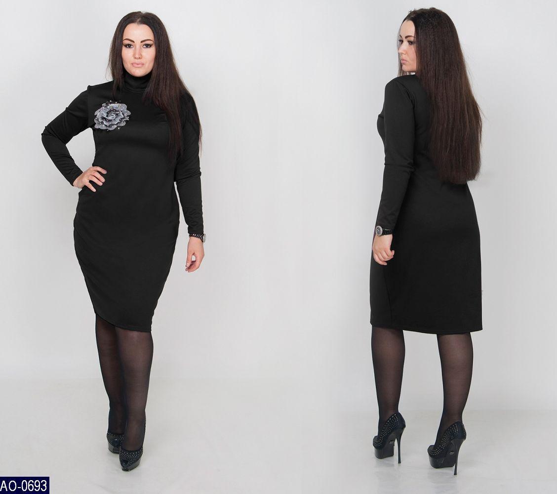 Платье AO-0693